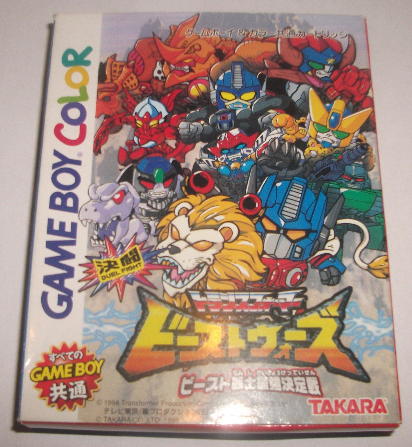 Beast Wars - Gameboy Color