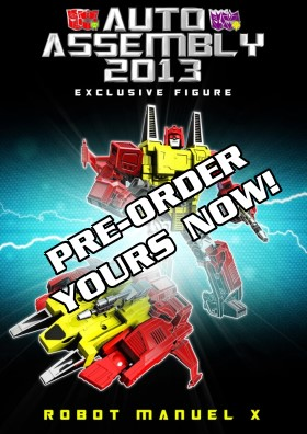 Order your AA2013 Exclusive Toy NOW!