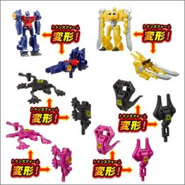 Transformers Prime Arms Micron