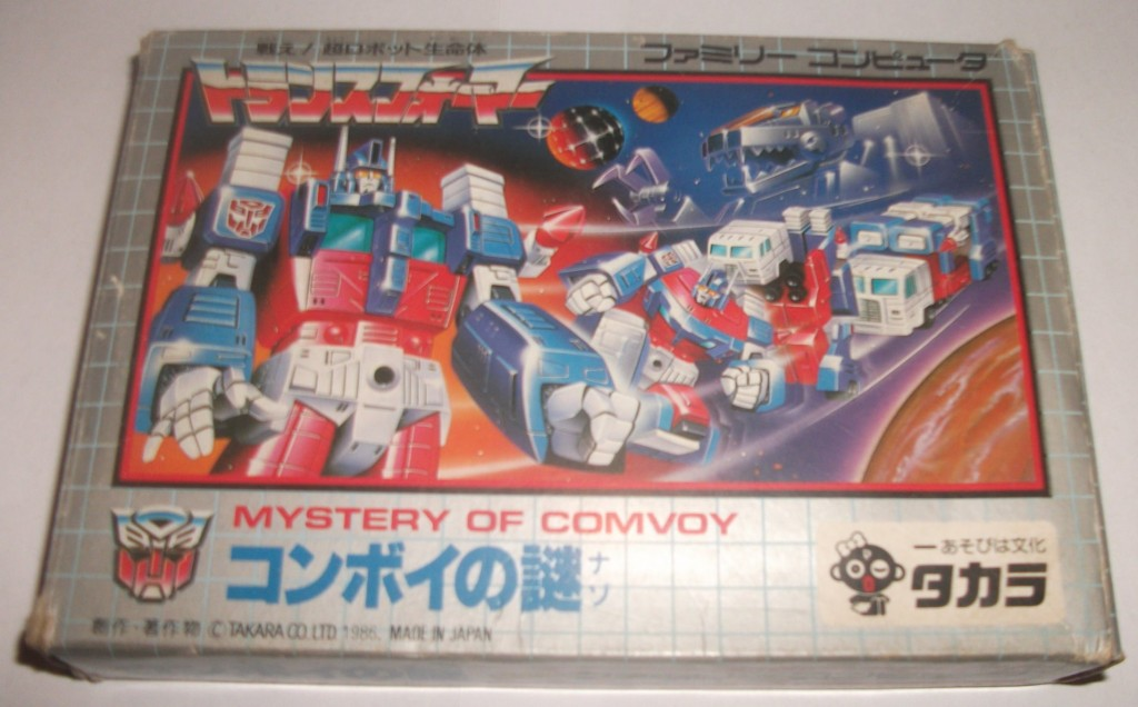 Mystery Of Convoy