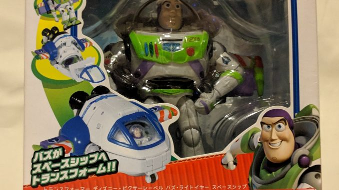 Disney Label Buzz Lightyear